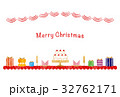 クリスマス メリークリスマス メッセージカードのイラスト 32762171