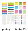 メモ くっつく 紙のイラスト 32762393