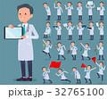 flat type Doctor old man_2 32765100