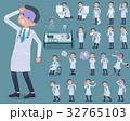 男性 人物 医者のイラスト 32765103