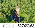 【長野県】奥蓼科温泉郷、横谷渓谷の王滝 32765368