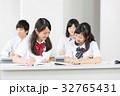 学習塾イメージ 32765431