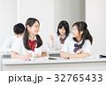 学習塾イメージ 32765433