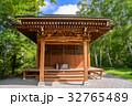【長野県】奥蓼科温泉郷、横谷観音お堂 32765489