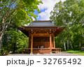 【長野県】奥蓼科温泉郷、横谷観音お堂 32765492