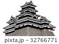 松本城 【カラー】 32766771