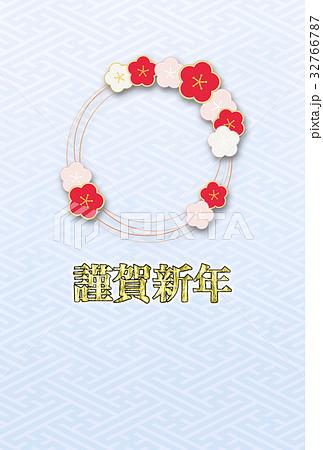縦_梅年賀(背景素材)紗綾形のイラスト素材 [32766787] - PIXTA