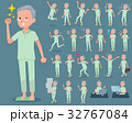 flat type patient grandfather_1 32767084