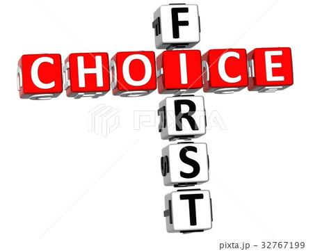3D First Choice Crosswordのイラスト素材 [32767199] - PIXTA