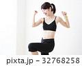 女性 フィットネス 体操の写真 32768258