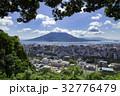 市街地 桜島 鹿児島市の写真 32776479