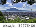 市街地 桜島 鹿児島市の写真 32776480