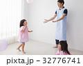 人物 保育園 園児の写真 32776741