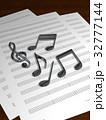 音楽 音符 音譜のイラスト 32777144