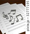 音楽 音符 音譜のイラスト 32777195