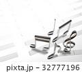 音楽 音符 音譜のイラスト 32777196