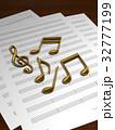 音楽 音符 音譜のイラスト 32777199