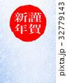 賀詞(背景素材)紗綾形 32779143