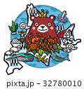 北海道イラスト 32780010