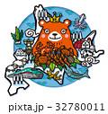 北海道イラスト 32780011