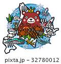 北海道イラスト 32780012