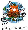 北海道イラスト 32780013
