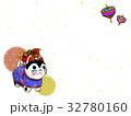 張り子犬 干支 戌のイラスト 32780160