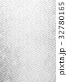 紗綾形 模様 和柄のイラスト 32780165