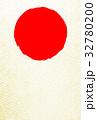 紗綾形 素材 背景のイラスト 32780200