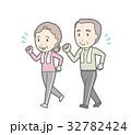 人物 老人 夫婦のイラスト 32782424