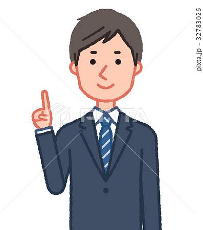 スーツ 指差しをする男性 32783026