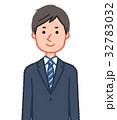 男性 人物 スーツのイラスト 32783032