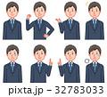 スーツ ビジネスマン 表情のイラスト 32783033