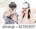 VR カップル 人物の写真 32783937