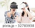 VR カップル 人物の写真 32783938