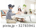 夫婦 VR VRメガネの写真 32783941