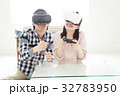 カップル 人物 ゲームの写真 32783950