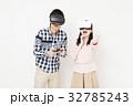 カップル VR 人物の写真 32785243