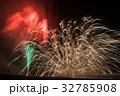 花火 花火大会 打ち上げ花火の写真 32785908