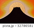 油絵金の太陽の日の出黒富士山 32786581