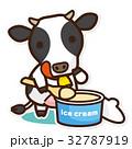 牛と乳製品 アイスクリーム 32787919