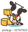 牛と乳製品 チーズ 32787920