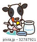 牛と乳製品 ヨーグルト 32787921