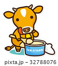 牛と乳製品 アイスクリーム 32788076