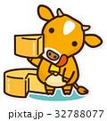 牛と乳製品 チーズ 32788077