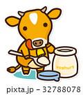 牛と乳製品 ヨーグルト 32788078