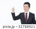 ビジネスマン 32788921