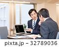 打合せ ビジネスイメージ 人物の写真 32789036