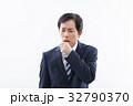 ビジネスマン 男性 人物の写真 32790370