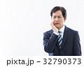 ビジネスマン 男性 人物の写真 32790373